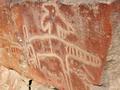 Petroglifos de Chichiktara