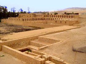 Zona Arqueológica de Pachacamac