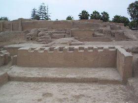 Complejo Arqueológico de Maranga