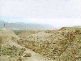 Sitio Arqueológico Mina Perdida
