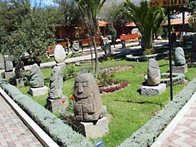 Museo Arqueológico de Ancash (Ministerio de Cultura)