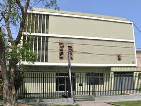 Museo Amano (Fundación Museo Amano)