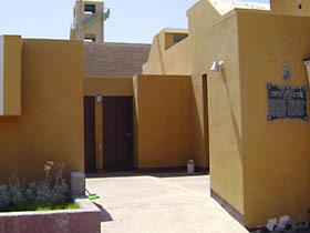 Museo de Sitio Peañas (Ministerio de Cultura)